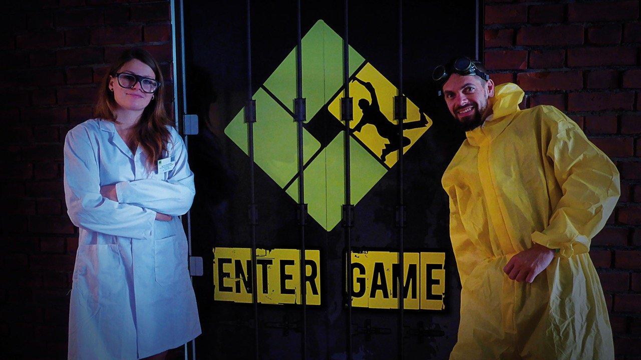 Adventurebox Karlsruhe Enter Game