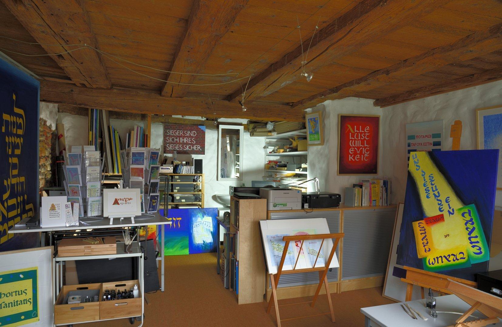 Atelier Gerschom