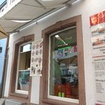 Eiscafé Milano in Wolfach von Außen.