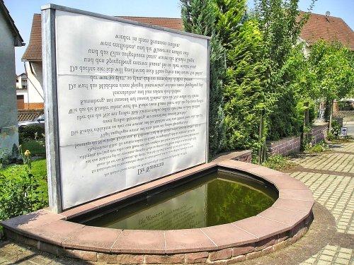 Märchenbrunnen  bei der Märchenwache Breitenbach