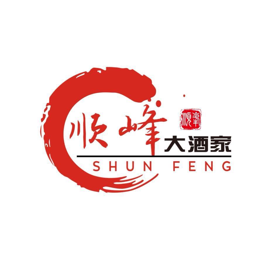 Shun Feng